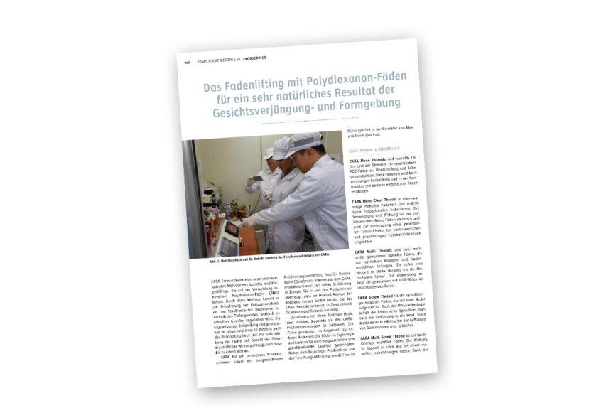 """Artikel aus der aktuellen Ausgabe der Zeitschrift """"Kosmetische Medizin"""""""